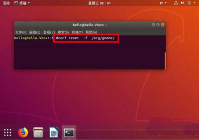 ubuntu kylin19安装包 v19.04 官方版