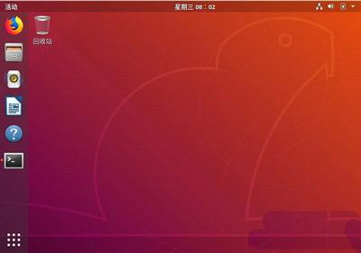 ubuntukylin19最新版