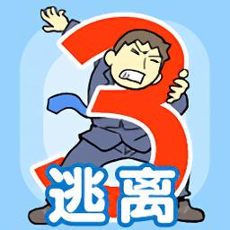 逃离公司3手游(ditching work3)
