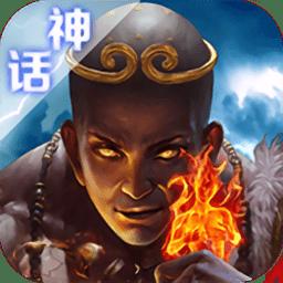 西游神传神话手游v1.0.0 安卓版
