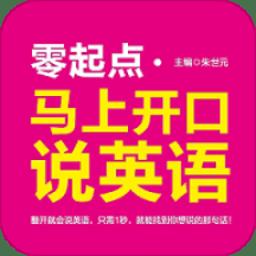 �R上�_口�f英�Z�子版v2.50.119 安卓版