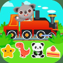 天才宝宝火车达人游戏 v1.0.0 安卓版