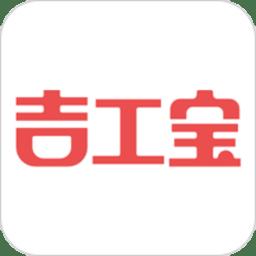 吉工��客�舳�v3.0.1 安卓版
