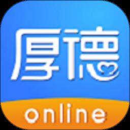 厚德在线手机版 v1.0 安卓版