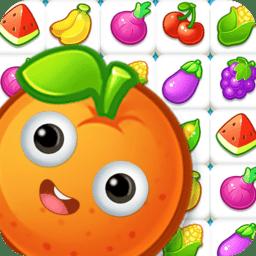开心果蔬连连看手机版 v1.0.3 安卓版