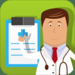 住院医规培app最新版 v2.3.2 安卓版