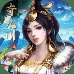皇座战争游戏 v1.3.1 安卓版