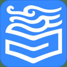 高教考试在线app v2.2.1 安卓版