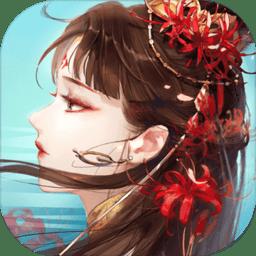 倩女幽魂4399游戏v1.6.9 龙8国际注册