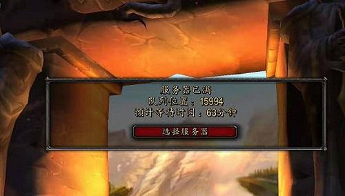 wow魔兽世界怀旧服测试服 v1.13.2.31650 电脑版