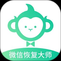 卓师兄微信恢复大师v5.3.4 安卓版