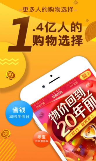 吉派app v1.0.0 安卓版
