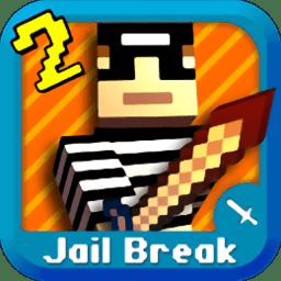 警察与强盗越狱2无限金币版(cops n robbers2) v1.0.1 安卓版