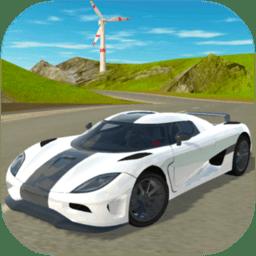 极速汽车模拟器最新版
