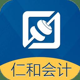 仁和会计课堂手机版 v1.5.72 安卓版