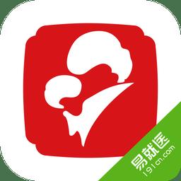 南宁市妇幼掌上医院app