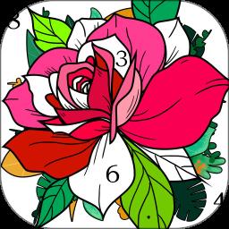 数字填色秘密花园涂色手游 v2.3.2 安卓版