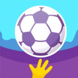 足球大作战手机版v1.4.1 安卓版