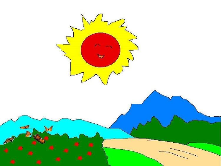 四个太阳ppt免费