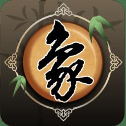 �g�分��象棋�荣�破解版 v6.1 安卓版