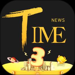 时代财经appv3.0.5 安卓版