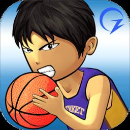 街头篮球联盟单机游戏