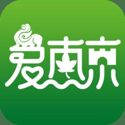 爱南京手机版 v2.0.2 安卓版