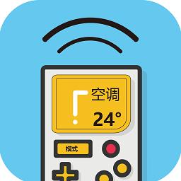 空调万能遥控器appv5.0 安卓版
