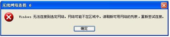 kb893357wifi修�脱a丁