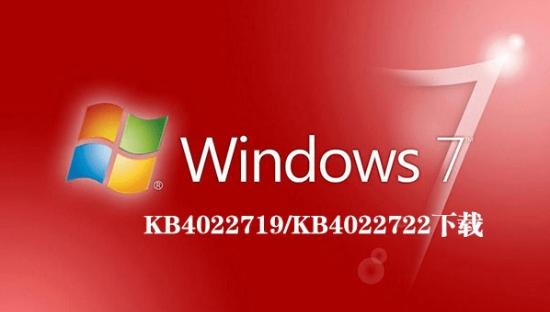 KB4022719补丁