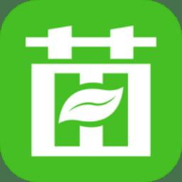 苗木通app