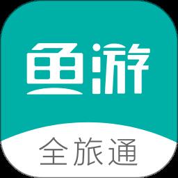 鱼游app