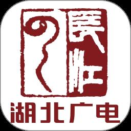 长江云app v2.02.00.11 安卓官方版