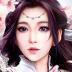 蜀山神话手游 v3.0.0 安卓版