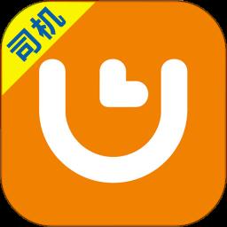 本地出行司机版最新版 v3.9.5.5 安卓版