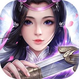 凡仙手游 v1.0.0 安卓版