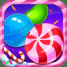 糖果派对游戏破解版 v1.0.10 安卓版