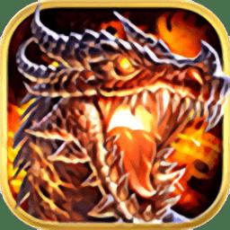 暗黑降临游戏v1.0 安卓版