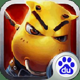 勇士传说手游v1.0 安卓版