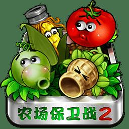 农场保卫战2内购破解版 v3.0.0 安卓无限勋章版