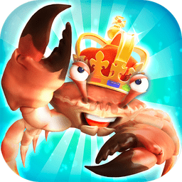 螃蟹之王手�C版(king of crabs) v1.0.8 安卓版