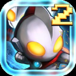�W特曼大�y斗2英雄��鍪钟� v1.76 安卓最新版