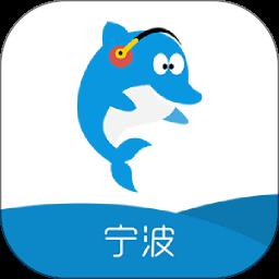 英语爱听说宁波版app v1.8.6 安卓版