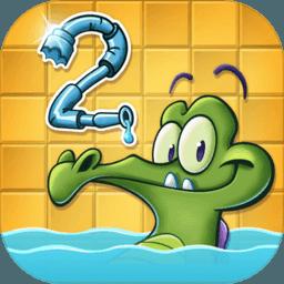 鳄鱼小顽皮爱洗澡2中文版 v2.7.0 安卓版
