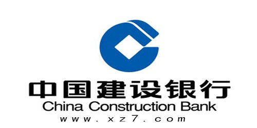 建设银行app下载手机银行-中国建设银行个人网上银行-建行手机客户端下载