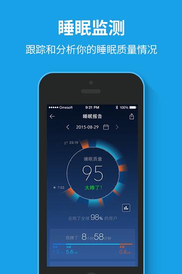 催眠大师app破解版 v5.0.6 安卓版