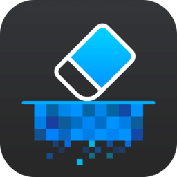 超级去水印appv1.1 安卓版