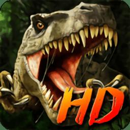 单机恐龙猎人游戏 v1.8.0 安卓版