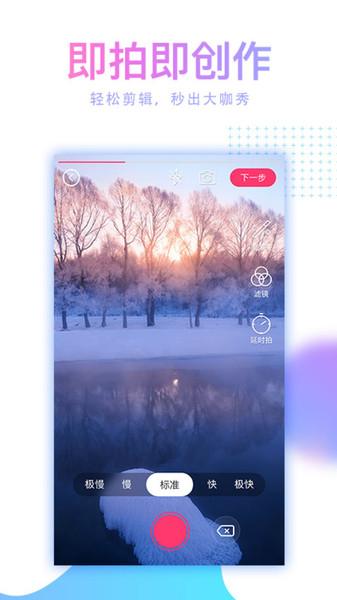 蘑菇短视频手机版下载