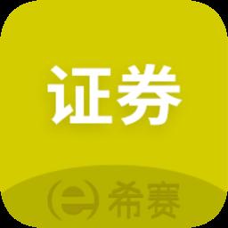 证券从业资格考试appv1.5.0